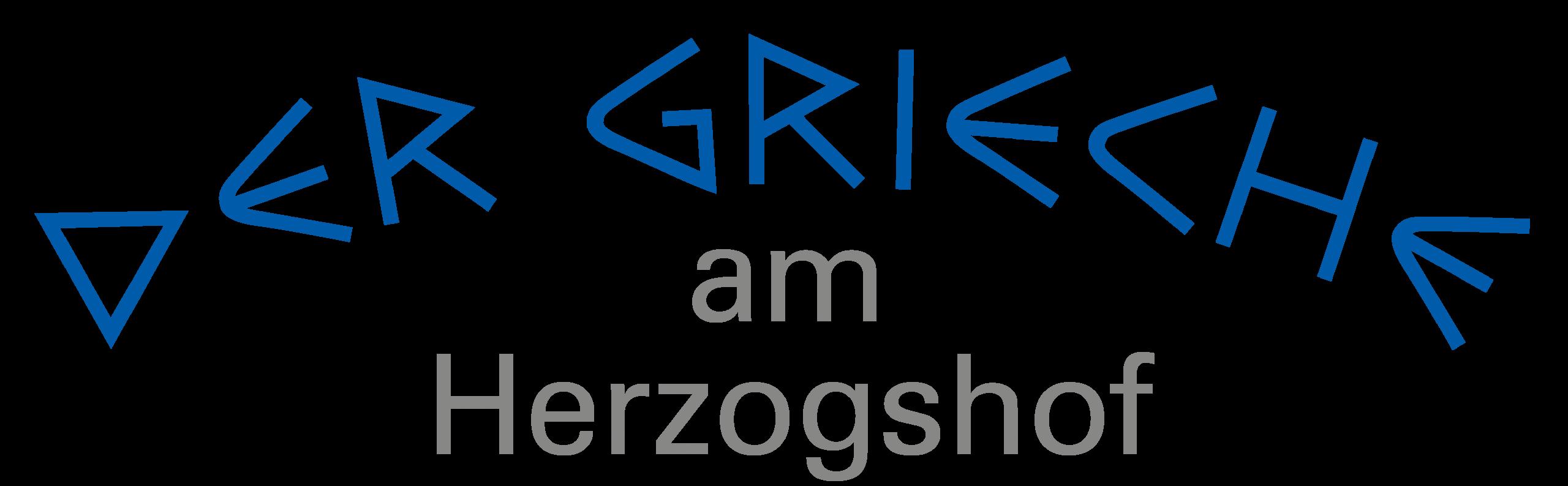 Der Grieche in Regensburg
